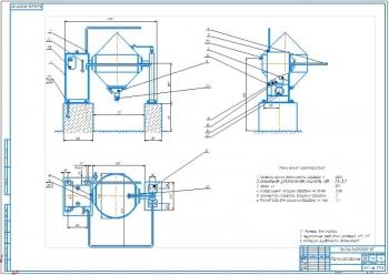 Конструктивная разработка конструкции маслоизготовителя