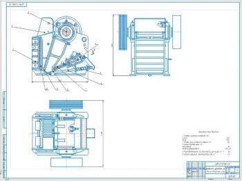 Дробилка со сложным движением щеки ЩДС-Ӏ-4х9