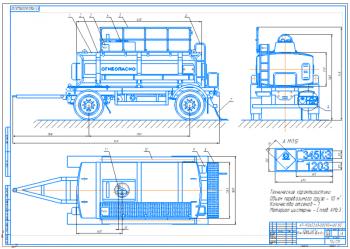 Проект донного клапана и крышки люка прицепа-цистерны УСТ-94651 для хранения и транспортирования светлых нефтепродуктов