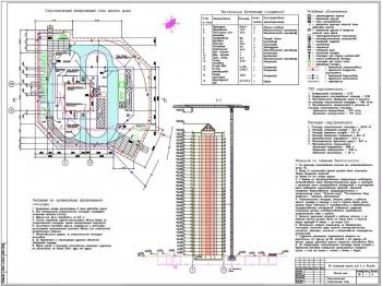 36-этажный жилой дом с подземной автостоянкой