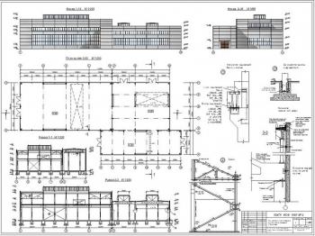 Большепролётное здание из плоскостных конструкций