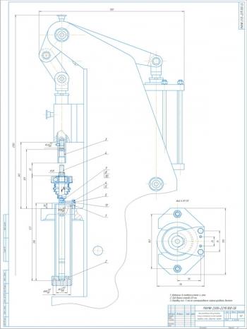 Приспособление для установки кольца стопорного на вал привода передних колёс легкового автомобиля