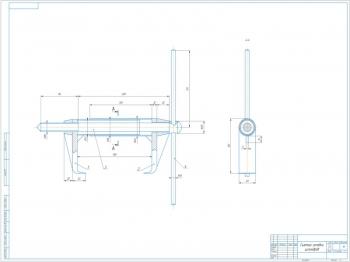 Съёмник головки блока цилиндров двигателей внутреннего сгорания