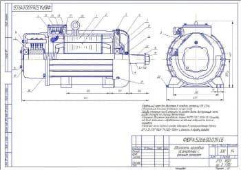 13.Сборочный чертеж двигателя кранового асинхронного с фазным ротором в масштабе 1:4, с техническими требованиями: продольный люфт для двигателя в холодном состоянии 0,9-2,5мм, минимальная величина воздушного зазора 0,4мм