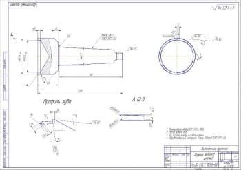 13.Деталировочный чертеж фрезы р.90Н11 и р.80Н11 в масштабе 1:1 (материал: Ст.20 Г0СТ 1058-88), с техническими требованиями: маркировать АВД.2307-3734; ВК8, число зубьев z=6, 32....42 HRC-корпуса и хвостовика, обрабатываемый материал: Сталь 35ХМЛ Г0СТ 97