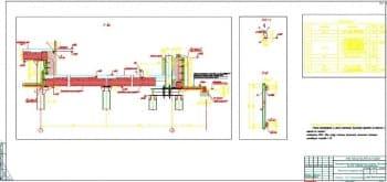 13.Чертеж сечения 3-3, колесоотбойника Ко1 с техническими требованиями