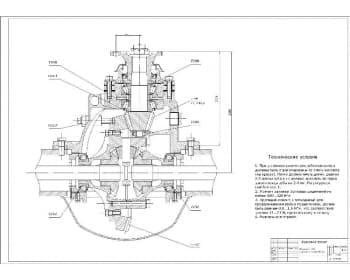 Чертеж ведущего моста грузового автомобиля лист 1. На чертеже приведены технические условия по сборке. Указаны некоторые размеры и позиции деталей. Выполнен продольный разрез изделия (формат А2 )