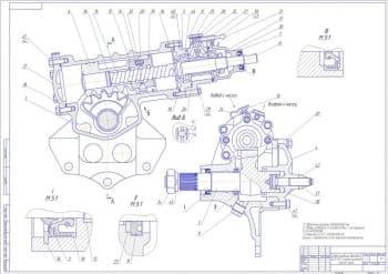 Сборочный чертеж рулевого управления автомобиля ЗиЛ-130