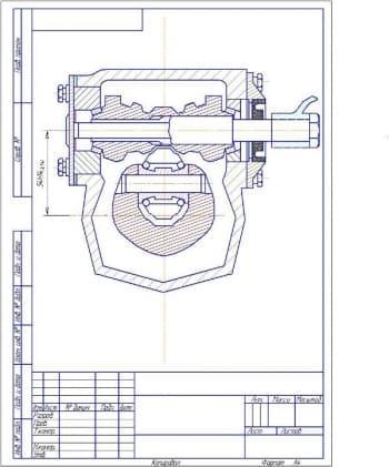 Сборочный чертеж рулевого механизма