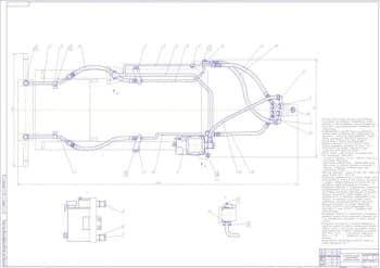 Сборочный чертеж рулевого гидрообъемного управления