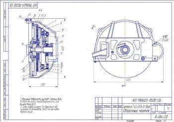 Сборочный чертеж сцепления ГАЗ-33104