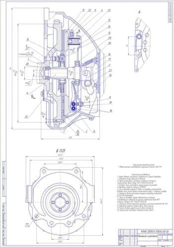 Сборочный чертеж механизма сцепления и схемы гидравлического привода механизма выключения сцепления с пневматическим усилителем