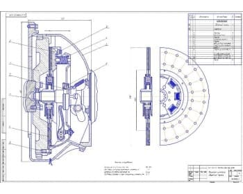 Сборочный чертеж механизма сцепления автомобиля ГАЗ 3307