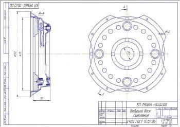 Чертеж детали ведущий диск сцепления автомобиля ГАЗ-33104