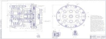 Чертеж сборочный передачи конечной с тормозом с техническими требованиями: размеры для справок в отрегулированных подшипниках