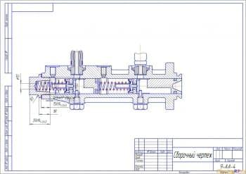 Сборочный чертеж главного тормозного цилиндра