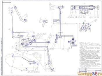 Чертеж сборочный привода тормозного механизма с техническими требованиями