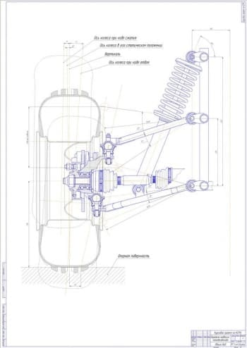 Чертеж общего вида передней подвески мотовездехода