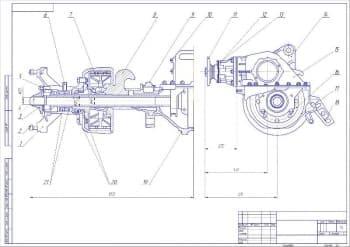 Сборочный чертеж привода ведущих колес автомобиля КрАЗ