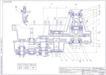 Сборочный чертеж главной передачи с вариатором, дифференциалом и фланцами полуосей