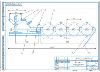 Проектирование ротационной косилки для скашивания трав для кормопроизводства