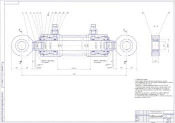 Сборочный  чертеж  гидравлического цилиндра электропогрузчика