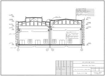 14.Чертеж разреза 1-1 цеха для ремонта комбайнов в масштабе 1:200, с указанными отметками  и размерами (формат А3)