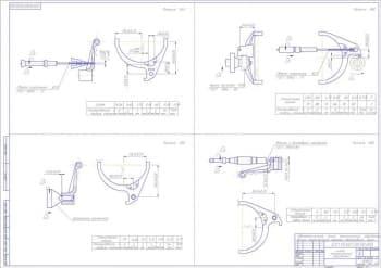 14.Чертеж схемы обработки механической специального станка (формат А1)
