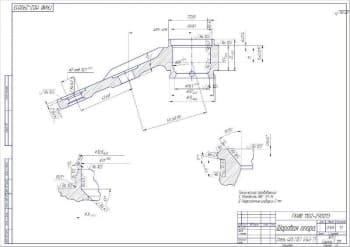 14.Чертеж технологической схемы сборки передней подвески (формат А2)
