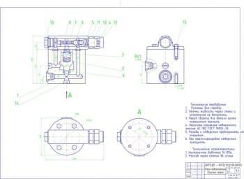 Сборочный  чертеж  предохранительного клапана