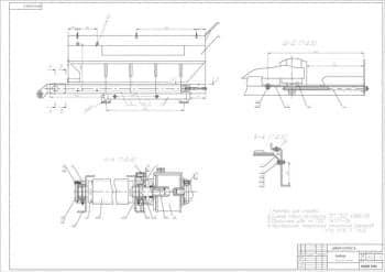 Сборочные  чертежи  толкающей рамы скоростного снегоочистительного оборудования на базе автомобиля ЗИЛ-423722