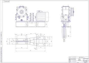 Сборочный  чертеж  рамы для электропривода