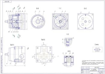 Сборочный  чертеж  четырехходового распределителя с деталировкой и спецификацией