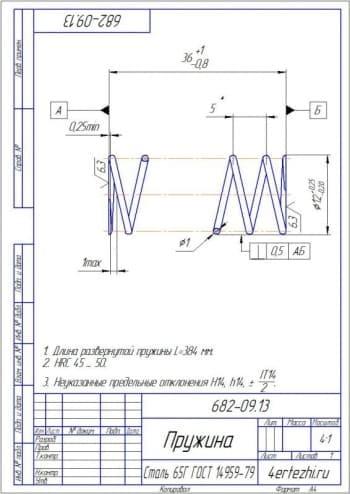 Чертеж детали пружина12 с техническими требованиями