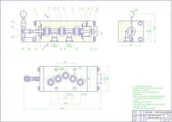 Сборочный чертеж распределителя автомобиля МАЗ со спецификацией
