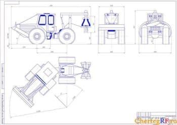 Общий чертеж скиддера LKT 120В турбо