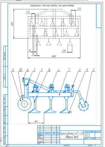 Разработка стрельчатой лапы культиватора модели КСТ-3,8
