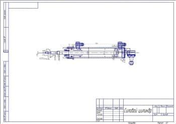 Размерный чертеж силового цилиндра