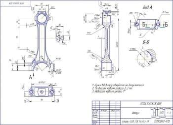 Сборочный и детальный чертеж шатуна