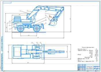 Модернизация ковша экскаватора ЭО-4321