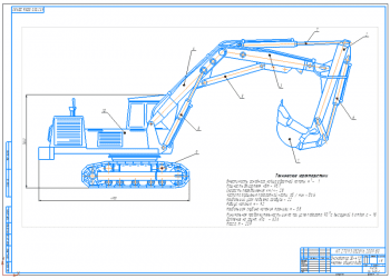 Проект гидроцилиндра с чертежами экскаватора ЭО-4121