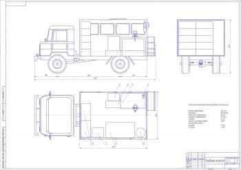 Чертеж передвижной мастерской на базе автомобиля ГАЗ-66