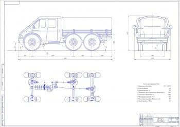 Чертеж автомобиля ГАЗ-330273