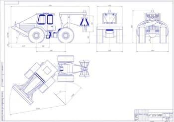 Общий чертеж лесопромышленного трелевочного трактора скиддера LKT 120В турбо