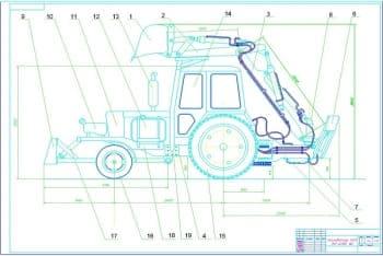 Чертежи экскаватора МТЗ ЭО-2126 В2 в двух проекциях: вид сверху и вид сбоку
