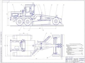 Чертеж гидравлического автогрейдера и сборочный чертеж тяговой рамы грейдера с отвалом