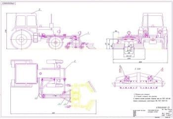 Чертежи снегоуборщика на базе трактора с разработкой рабочего оборудования: водила, отвала, рамы с щетками со спецификацией