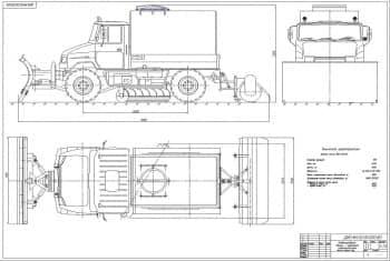 Сборочные чертежи рабочих механизмов комбинированного плужно – щеточного снегоочистителя на базе шасси ЗИЛ-432722 с обзором патентных решений