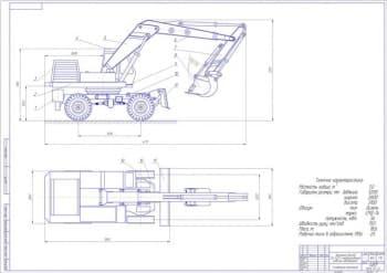 Чертеж экскаватора ЭО-4321 с модернизированным рабочим оборудованием с техническими характеристиками (на укр.яз.)