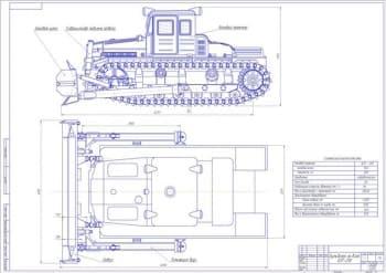 Чертеж вид общий бульдозера ДЭТ-250 с техническими характеристиками